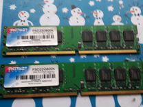 2GB PC2-6400 800MHz(21GB) kit