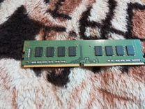 SAMSUNG DDR4 1x8Gb 2133Mhz