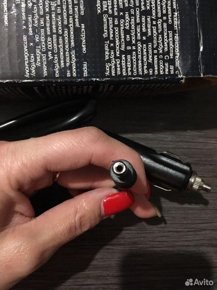 Зарядное устройство ноутбук