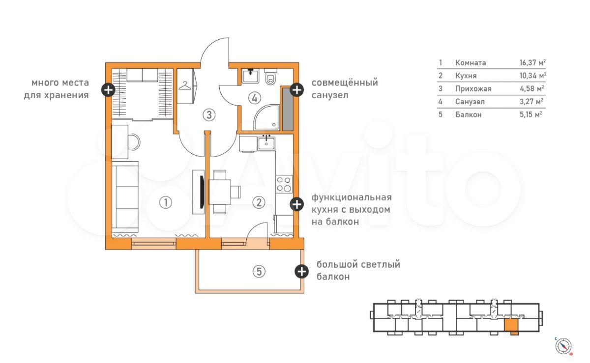 1-к квартира, 39.7 м², 4/5 эт.  89114310536 купить 1