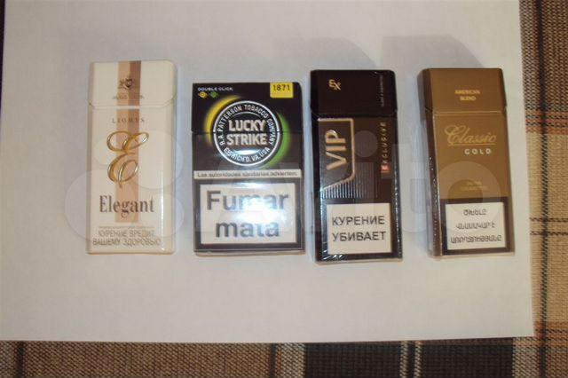 авито волгоград купить сигареты