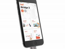 Внешний накопитель для iPhone и iPad