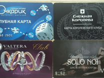 Пластиковые карточки различных магазинов