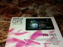 GPS новигатор