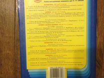 Математика учебник 6 класс Виленкин