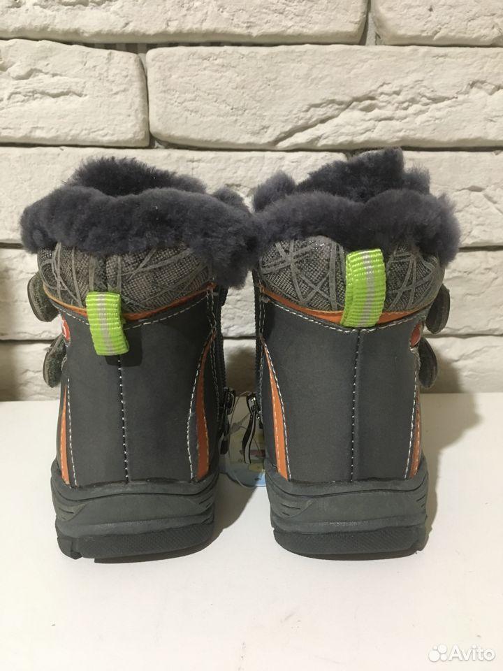 Ботинки зимние  89233582803 купить 2
