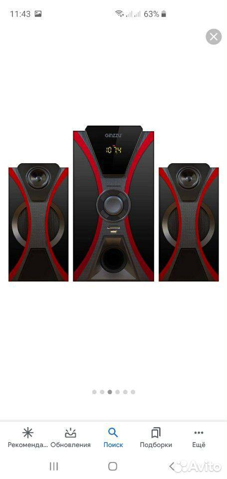Аудио система 2.1