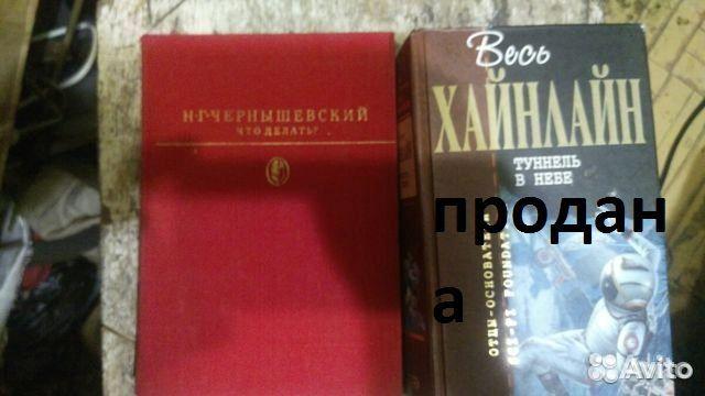 Книги 89129864001 купить 9