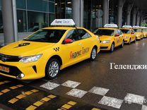 В Яндекс такси водители (выплаты каждый день ) — Вакансии в Геленджике