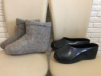 1040eee6a 29 - Сапоги, туфли, угги - купить женскую обувь в Твери на Avito