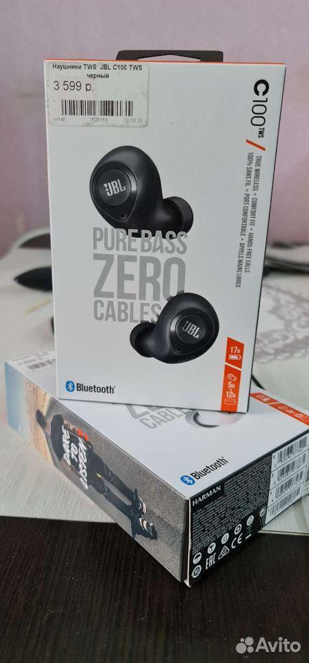 Bluetooth наушники  89511208879 купить 2