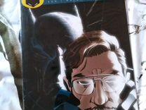 Продаются книги в комиксах