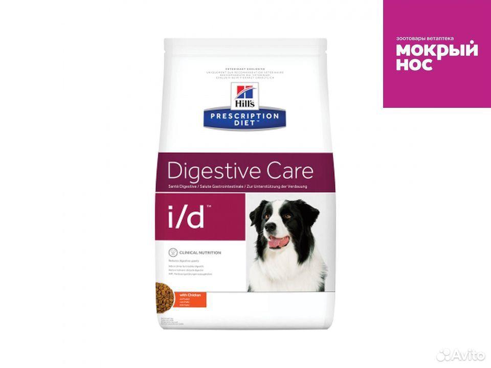 Сухой корм для собак, страдающих заболеванием жкт