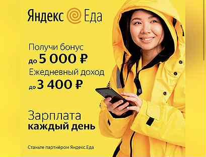 Авито оренбург работа для девушек мария луговая фото
