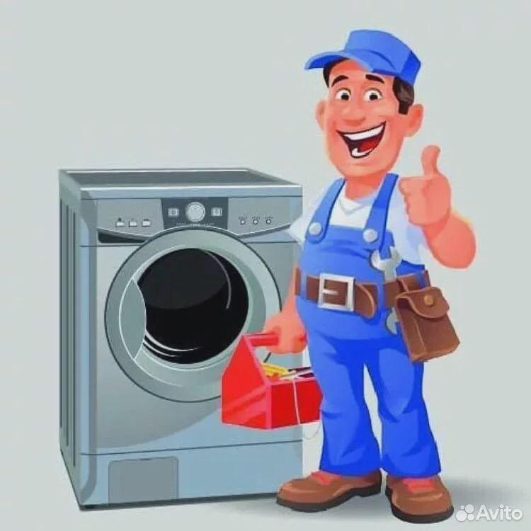 Ремонт стиральных, посудомоечных машин и холодильн  89275614926 купить 1