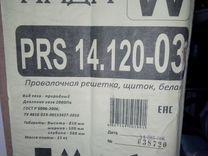 """Газовая плита """"Лада PRS 14.120-03"""" Белая"""