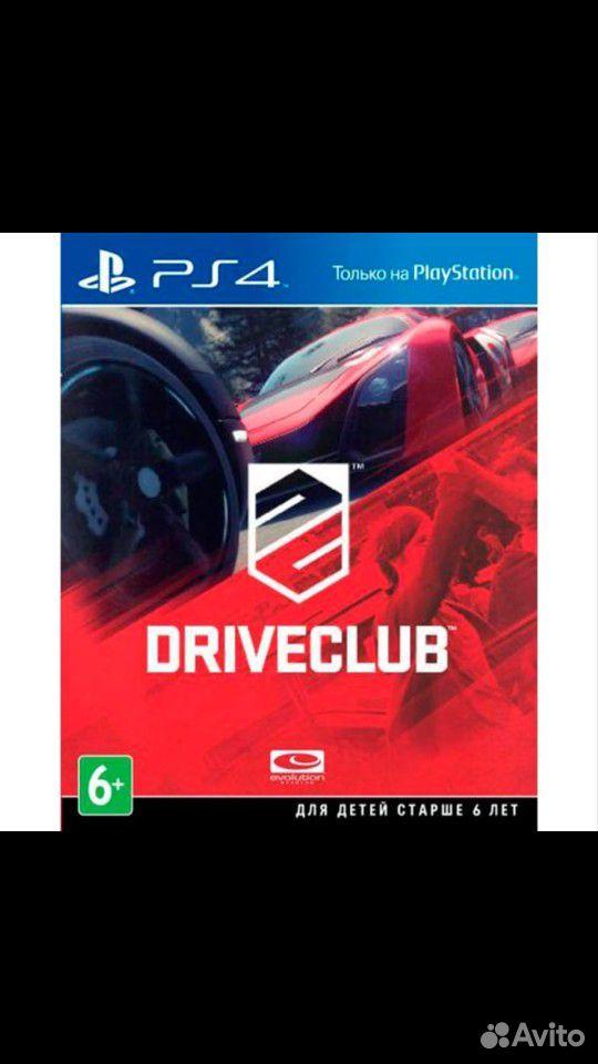 Driveclub (гонки) для ps 4  89521180616 купить 1