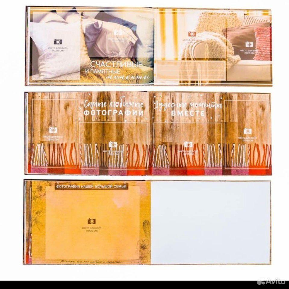 Семейные фотокниги  89174421947 купить 8