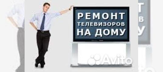 Дом быта топаз пермь ремонт бытовой техники телефон массажер м 523 котенок
