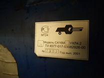 Компрессор в отличном состоянии — Ремонт и строительство в Москве