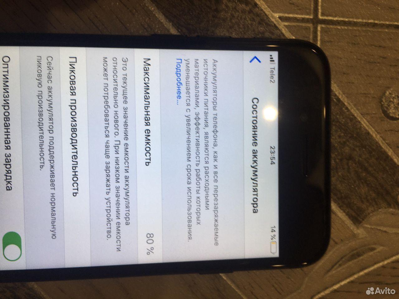 iPhone 7 32 гб  89534815973 купить 3