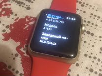 Apple watch sport series