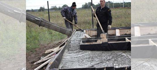Бетон купить иглино купить бетон м300 с доставкой казань