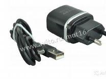 Hoco C22 Сетевая зарядка (адаптер) 2.4А