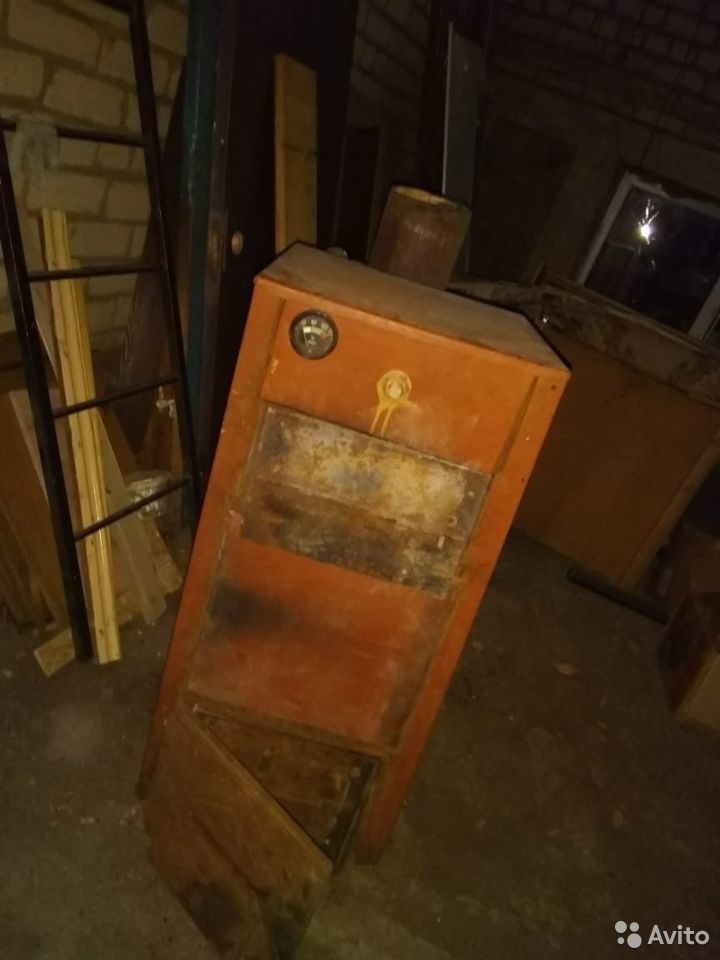 Heating boiler 89380298673 buy 3