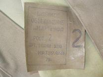 Плащ-накидка офицерский (1978 г.), новый