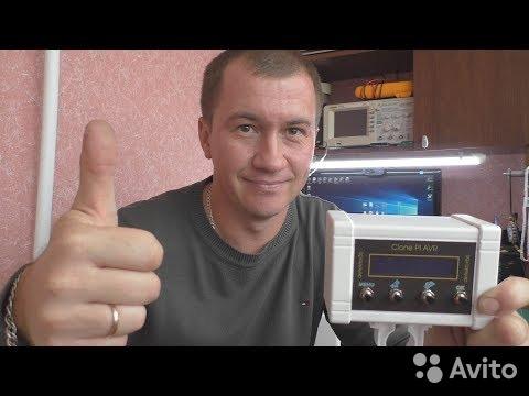 Металлоискатель Clone Pi(W-AVR). Набор для сборки 89123576345 купить 1