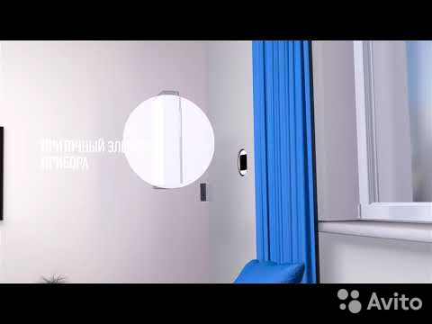 Приточно вытяжная вентиляция Vakio 89065900001 купить 1