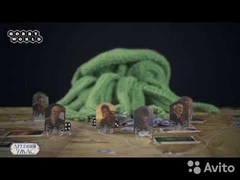 Настольная игра Древний Ужас  89045827115 купить 2